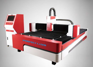 Energy Saving Fiber Laser Machine Water Cooling With High Environmental Protection